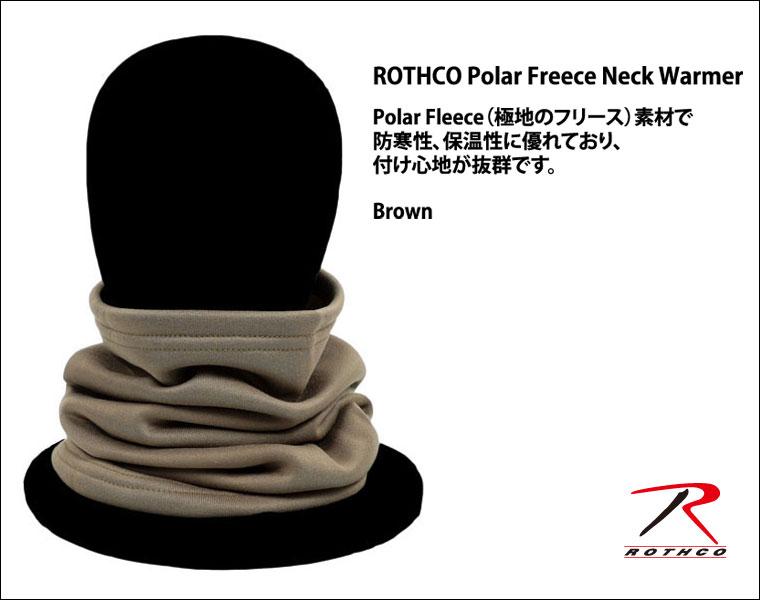 ROTHCO (5)