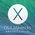 osx-mavericks‎