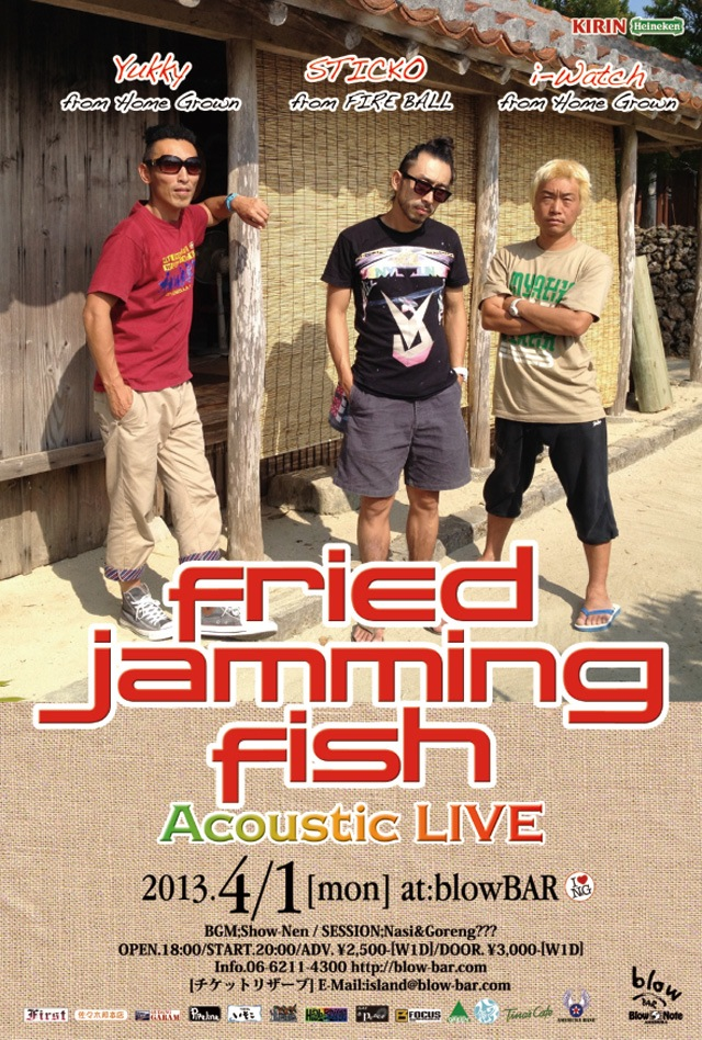 FRIED JAMMING FISH LIVE@blowBAR