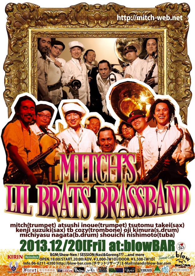 MITCH'S LIL BRATS BRASS BAND