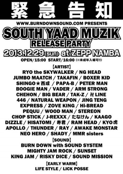 south yaad
