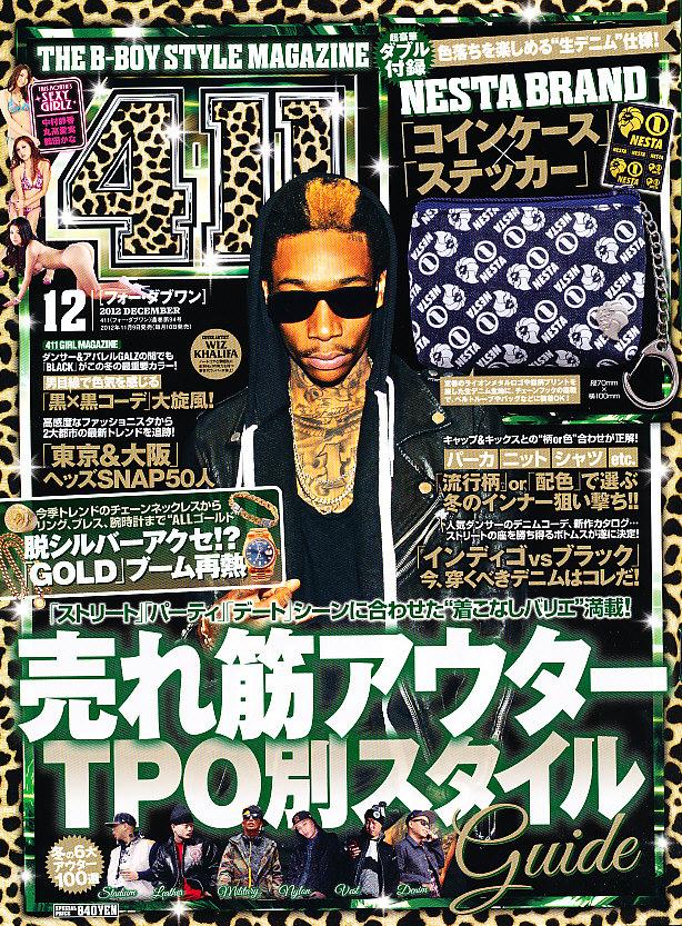 411-2012年12月号PUBLISH (3)