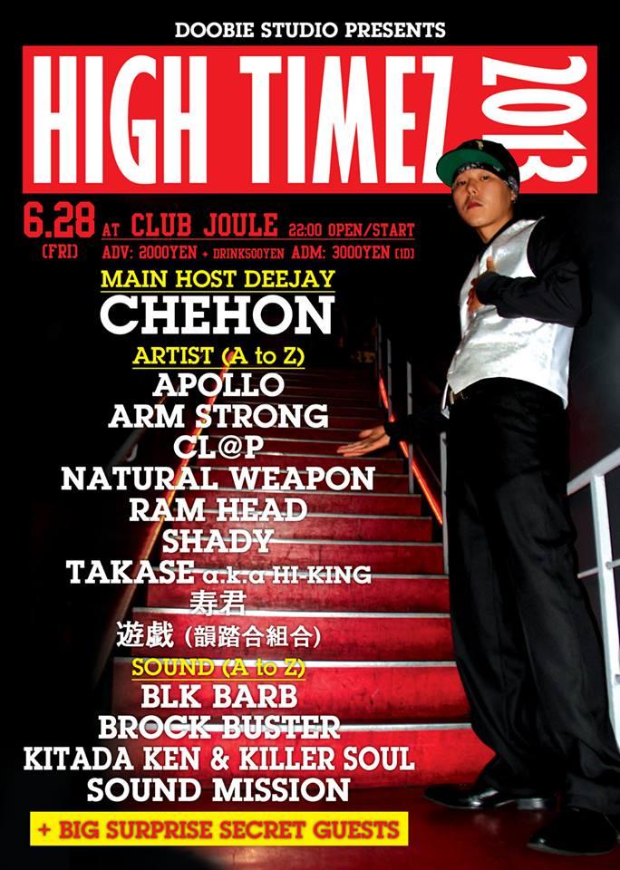 high timez 2013