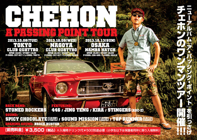 CHEHON A PASSING POINT TOUR