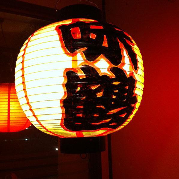 味鶴 (3)