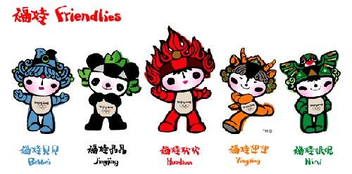 OMofBeijing2008No01