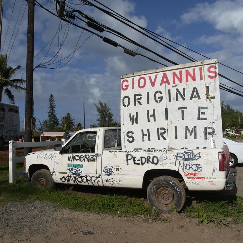 HAWAII 旅行記 (4)