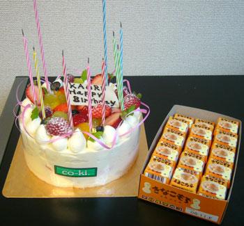 birthdaykaoru