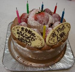 cake0829