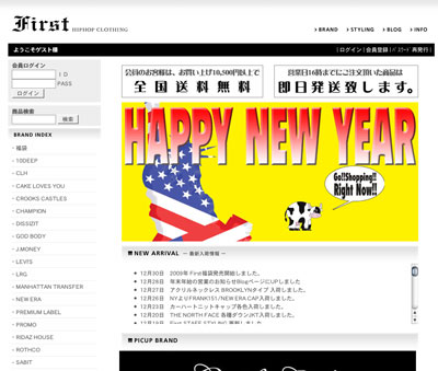 First Staff Blog-saleお知らせfirst