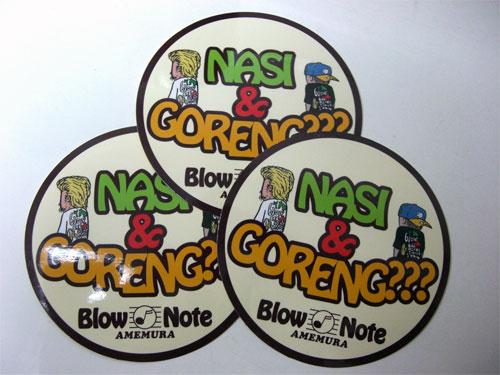 First Staff Blog-NASI&GORENG???