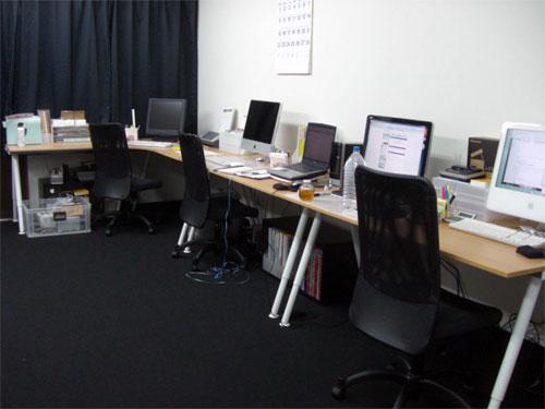 First Staff Blog