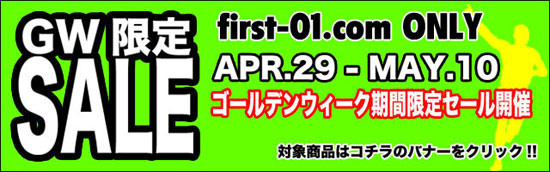 first_508f5cf9b3737