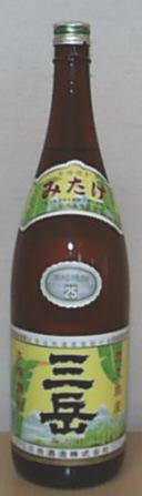 First Staff Blog-三岳