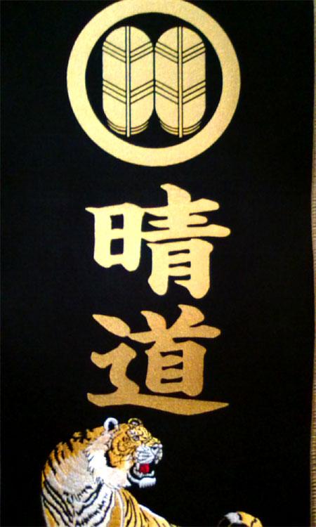 First Staff Blog-旗