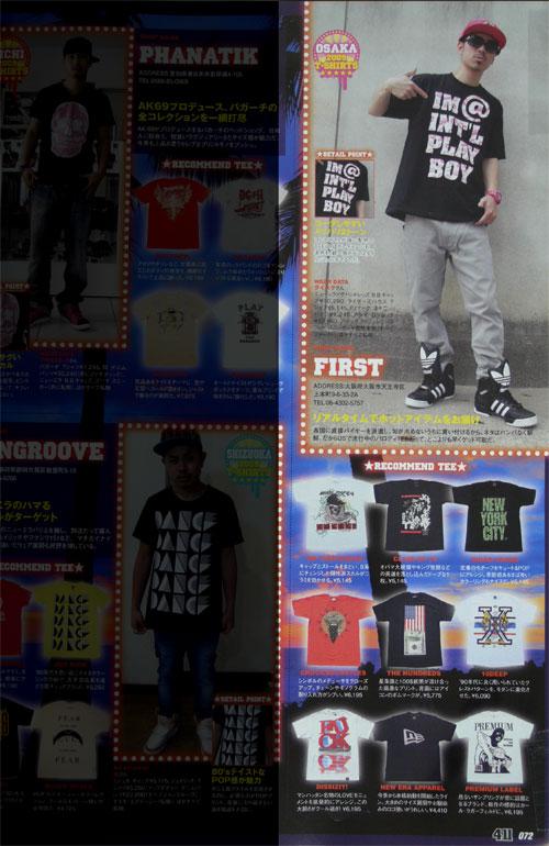 First Staff Blog-411 (フォー・ダブワン) 2009年 06月号