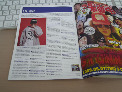 First Staff Blog-ミナミックス,ショッツ,CL@P