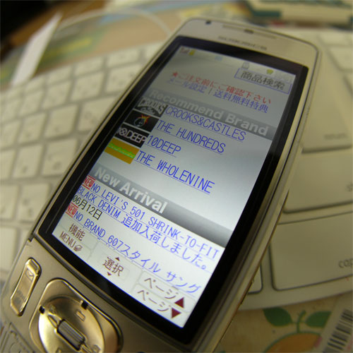 First Staff Blog-first-01.com携帯サイト