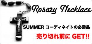 First Staff Blog-ROSARIO
