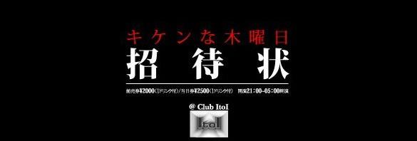 first_508f6320b8f1f