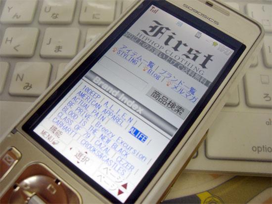 First Staff Blog-携帯用ブランドインデックス