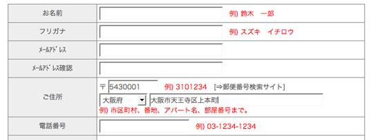first_508f65d6086a3