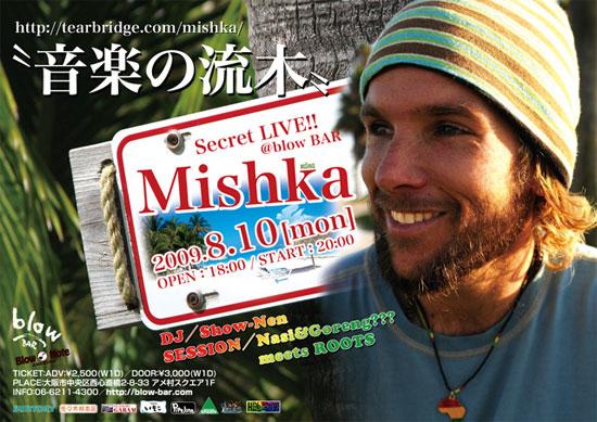 First Staff Blog-MISHKA