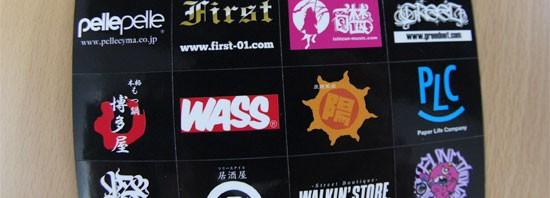 first_508f696109f0b