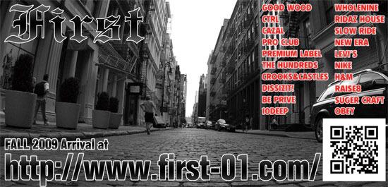 First Staff Blog-hiphopinsider,First広告