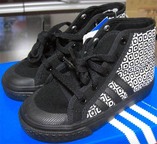 First Staff Blog-adidas
