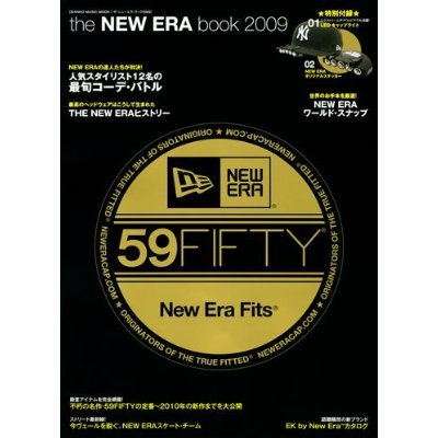 First Staff Blog-NEW ERA BOOK