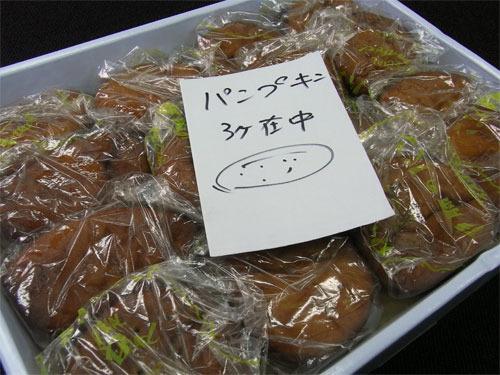 First Staff Blog-伊藤のパン