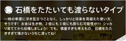 First Staff Blog-宝くじ