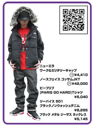 first_508f759c18688