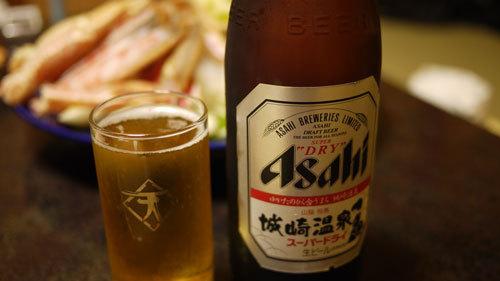 First Staff Blog-城崎 麦酒