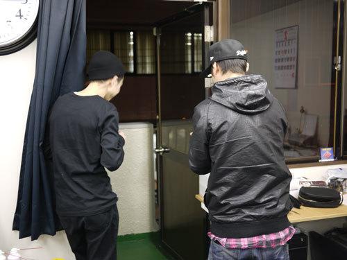 First Staff Blog-節分