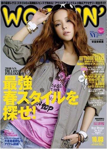 First Staff Blog-woofin2010年3月号