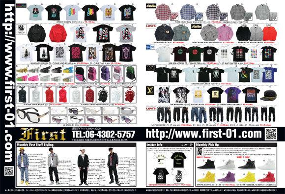 First Staff Blog-411 ( フォー・ダブワン ) 2010年 04月号