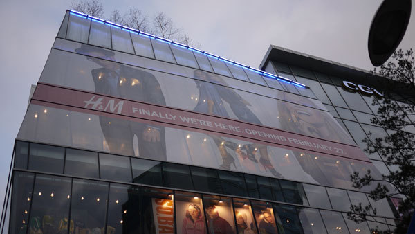 First Staff Blog-H&M