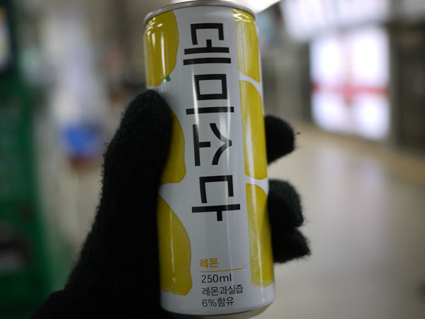 First Staff Blog-レモンソーダ