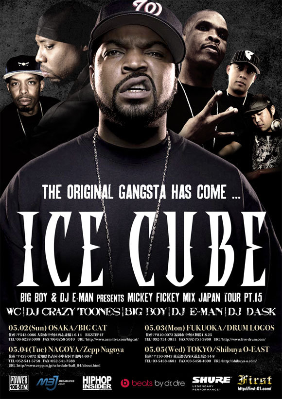 First Staff Blog-ICECUBE