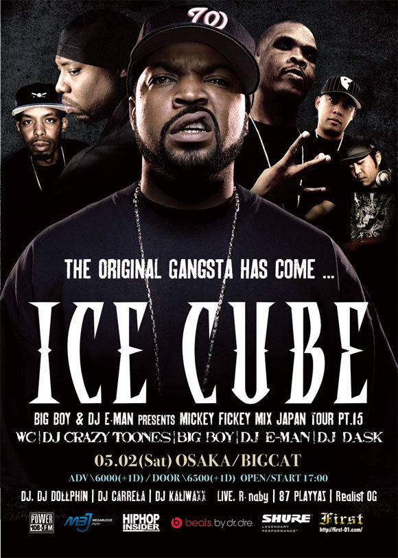 First Staff Blog-ICE CUBE 大阪