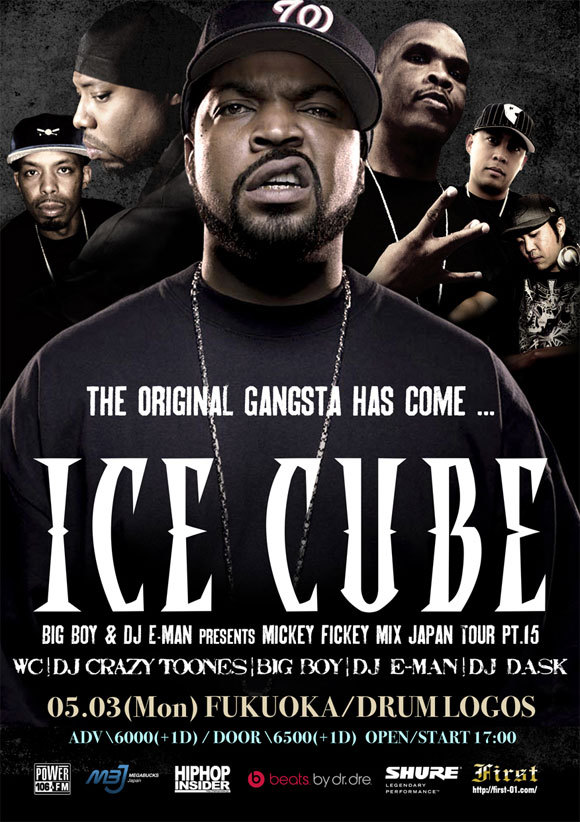 First Staff Blog-ICE CUBE 福岡