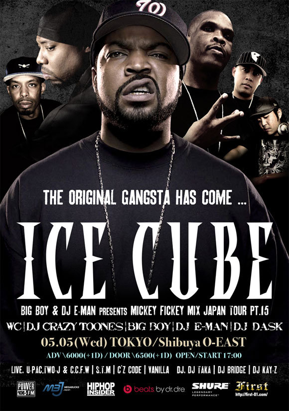 First Staff Blog-ICE CUBE 東京