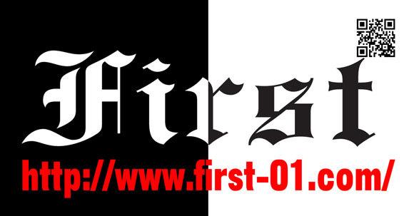 First Staff Blog-HIPHOPinsider_CLASSIFIDE