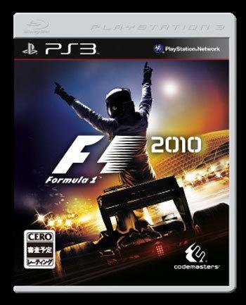 First Staff Blog-F1 2010 PS