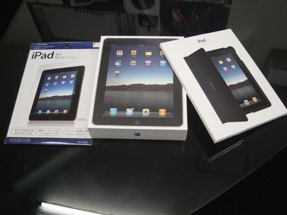 First Staff Blog-iPad