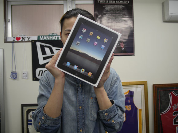 First Staff Blog-iPad