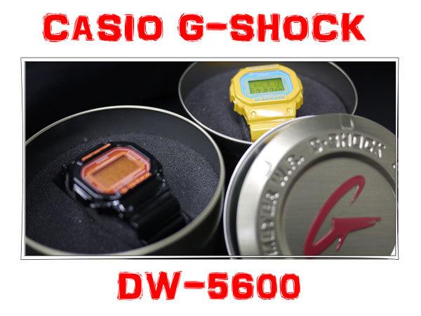 First Staff Blog-G-SHOCK DW-5600