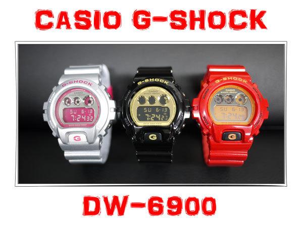 First Staff Blog-G-SHOCK DW-6900
